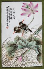 Pair of Chinese Famille Rose Porcelain Panels