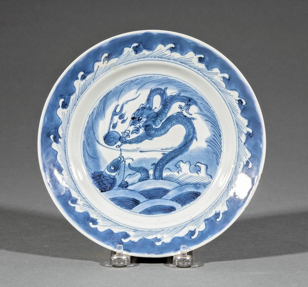 Chinese Export Porcelain Dragon-Fish Plate