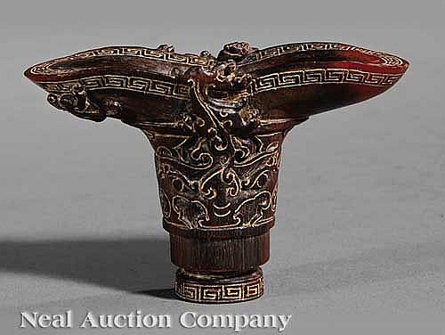 Chinese Miniature Carved Horn