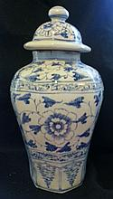 CHINESE GINGER JAR (TALL)