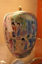 Oriental Urn Vase