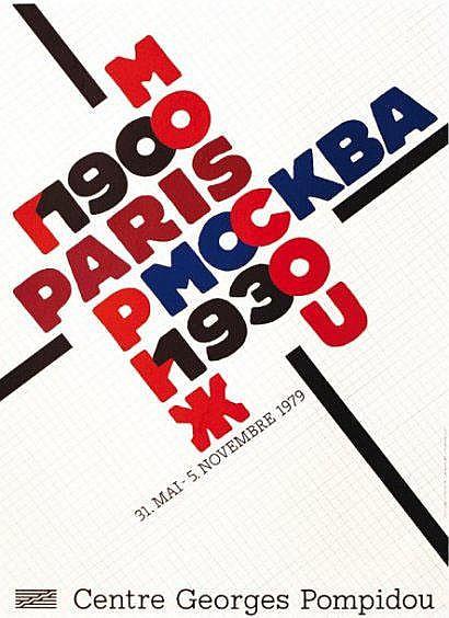 CIESLEWICZ ROMAN Paris Moscou 1900-1930 1979