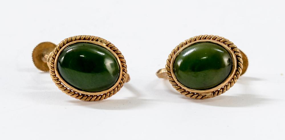 Ladies 18K Jade Earrings