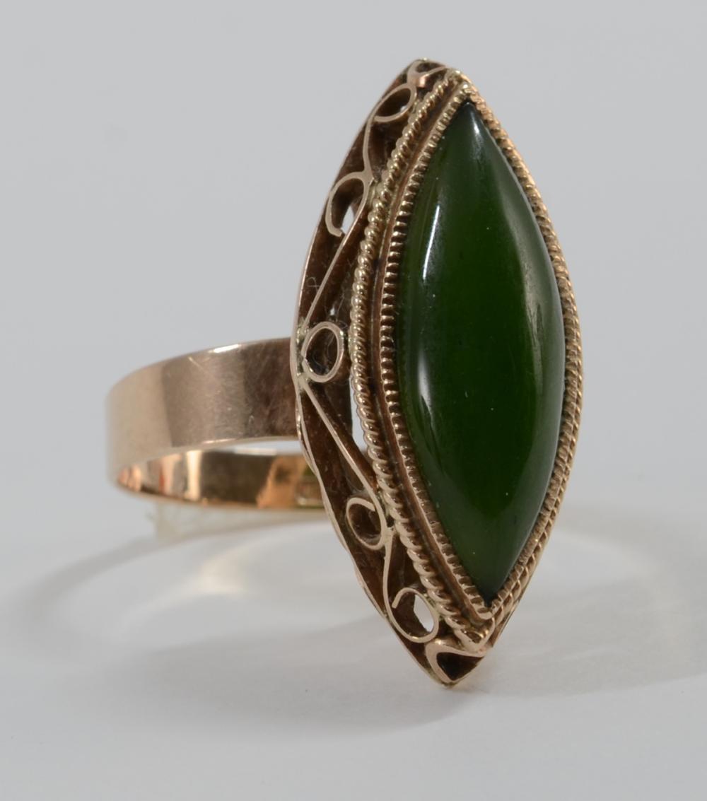 Ladies 18K Rose Gold Jade Ring