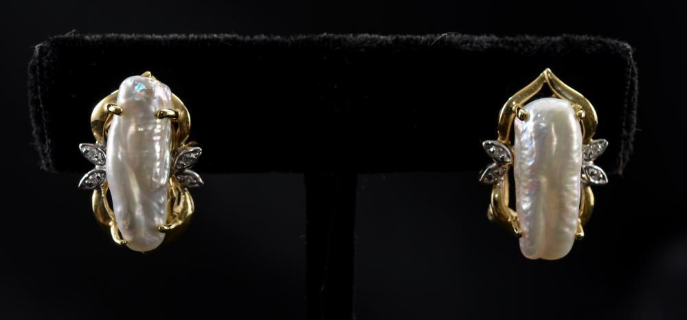 Ladies 14K Freshwater Pearl & Diamond Earclips