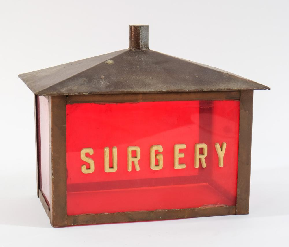 Vintage Surgery Sign Hospital Lamp