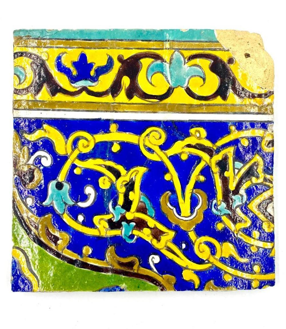 Persian Glazed Architectural Tile,
