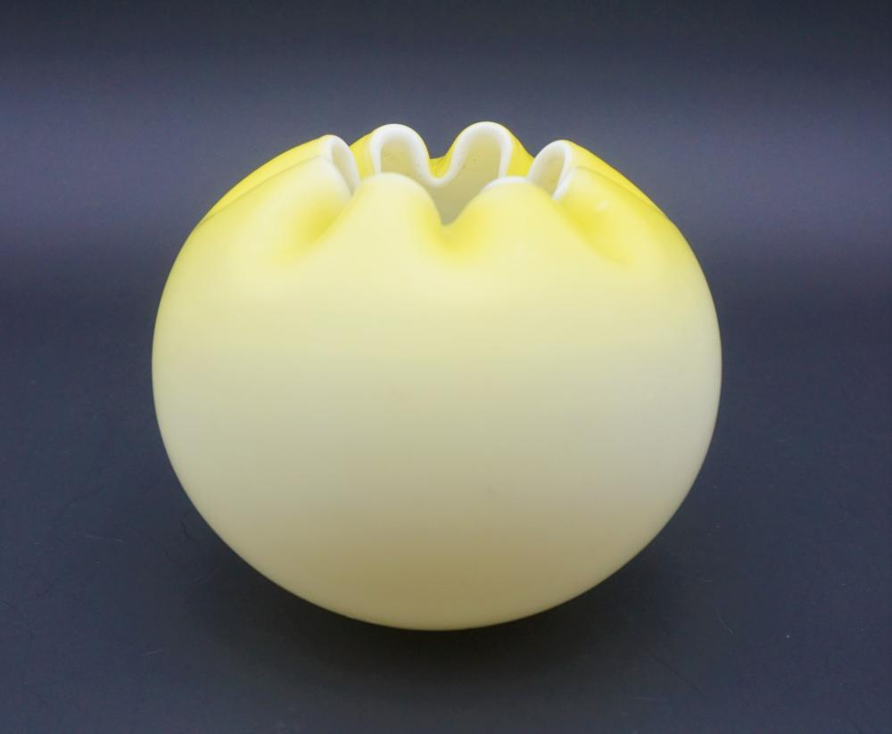 Yellow glass rose bowl
