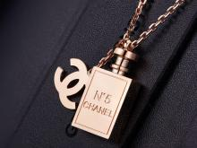 CHANEL NO5 18K ROSE GOLD PERFUME BOTTLE NECKLACE