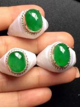 NATURAL JADEITE EARRINGS AND RING
