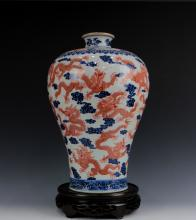 January Asian Antiques and Collectibles Sale