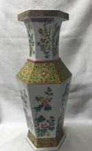 CHINESE PORCELAIN FAMILLE ROSE HEXAGONIAL VASE