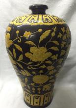 CHINESE PORCELAIN YELLOW AND BLACK FLOWER MEIPING VASE