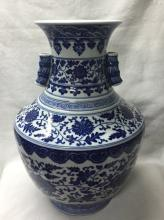 CHINESE PORCELAIN BLUE AND WHITE ZUN VASE