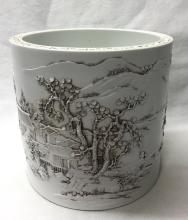 CHINESE PORCELAIN WHITE GLAZE ENGRAVED BRUSH POT