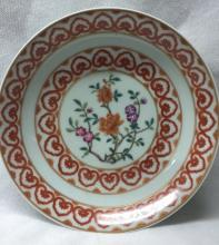 CHINESE PORCELAIN IRON RED PLATE