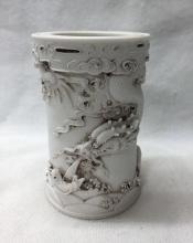 CHINESE PORCELAIN WHITE GLAZE ENGRAVED DRAGON BRUSH POT