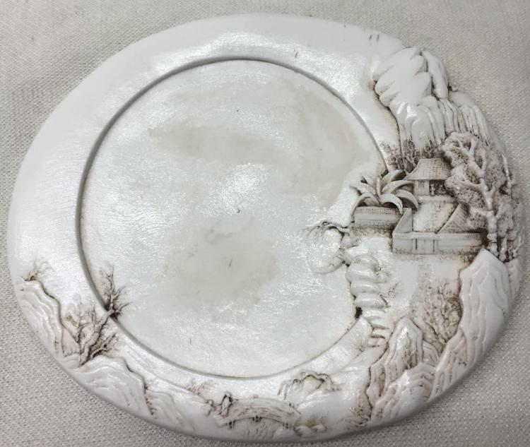 CHINESE PORCELAIN WHITE GLAZE ENGRAVED INK STONE