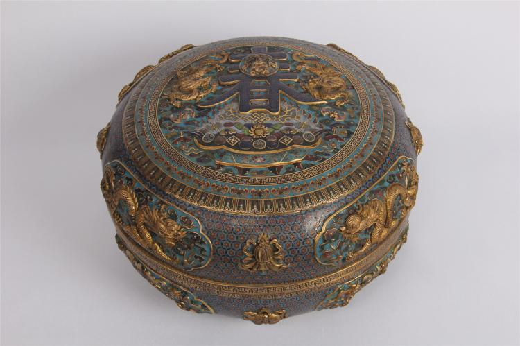LARGE CHINESE CLOISONNE DRAGONS LIDDED ROUND BOX