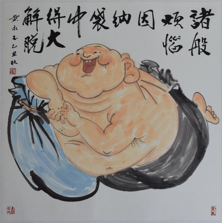 CHINESE SCROLL PAINTING OF SEATED MONK