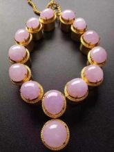 NATURAL PURPLE JADEITE BEAD NECKLACE