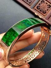 NATURAL JADEITE ROSE GOLD BANGLE