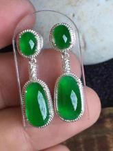 NATURAL JADEITE EAR RINGS