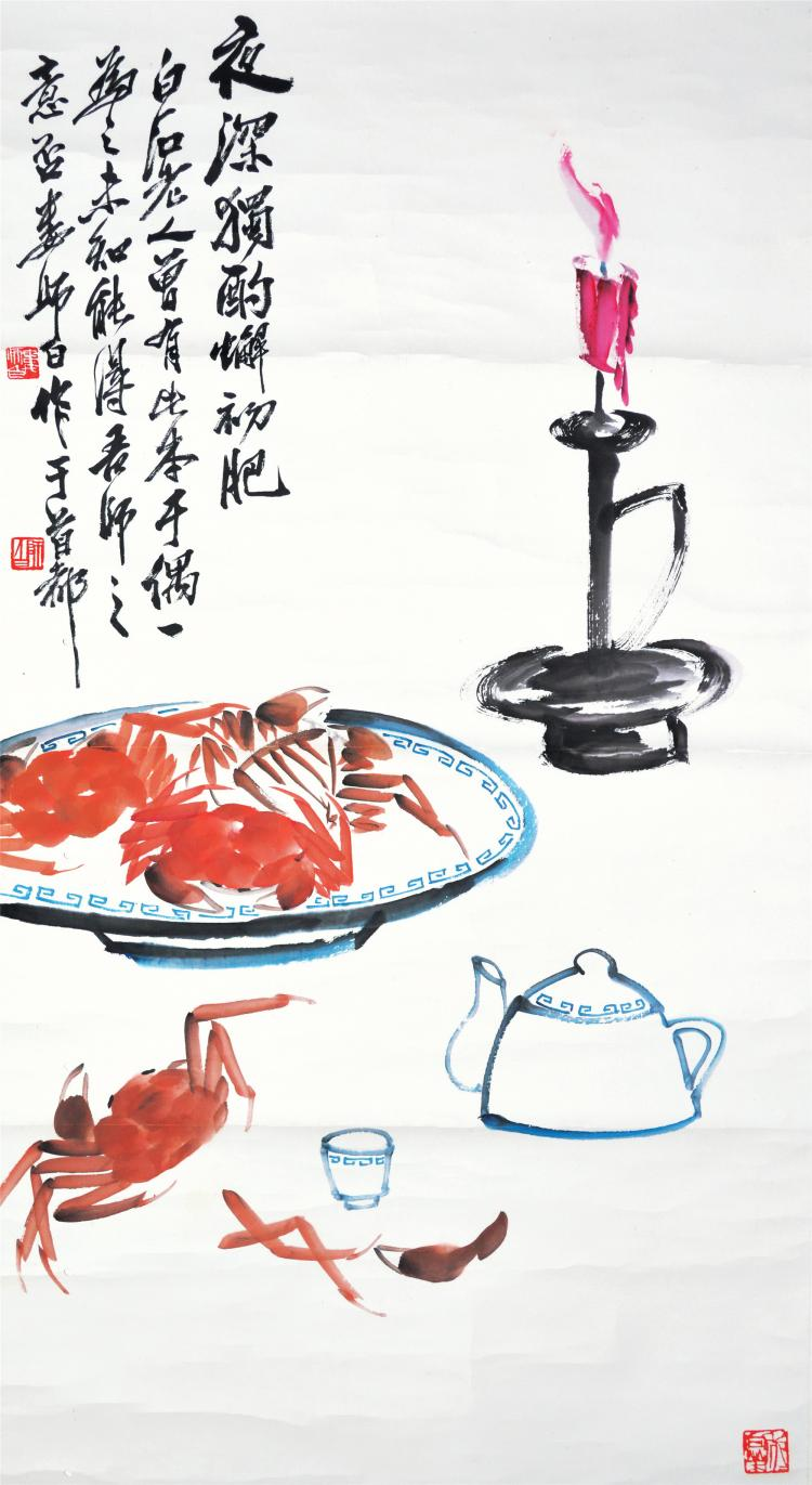 CHINESE SCROLL PAINTING OF CRAB AND CANDLE