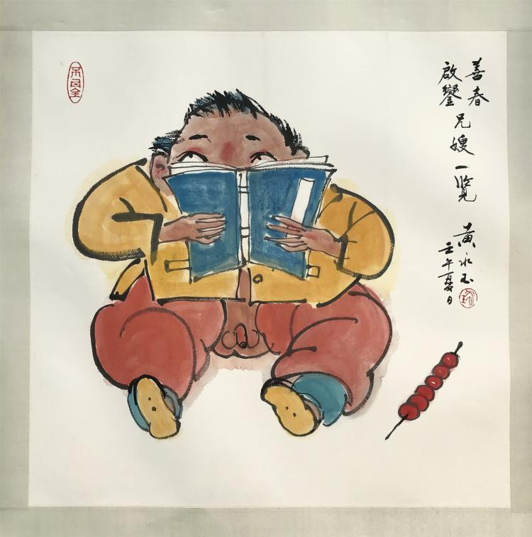 CHINESE SCROLL PAINTING OF BOY READING