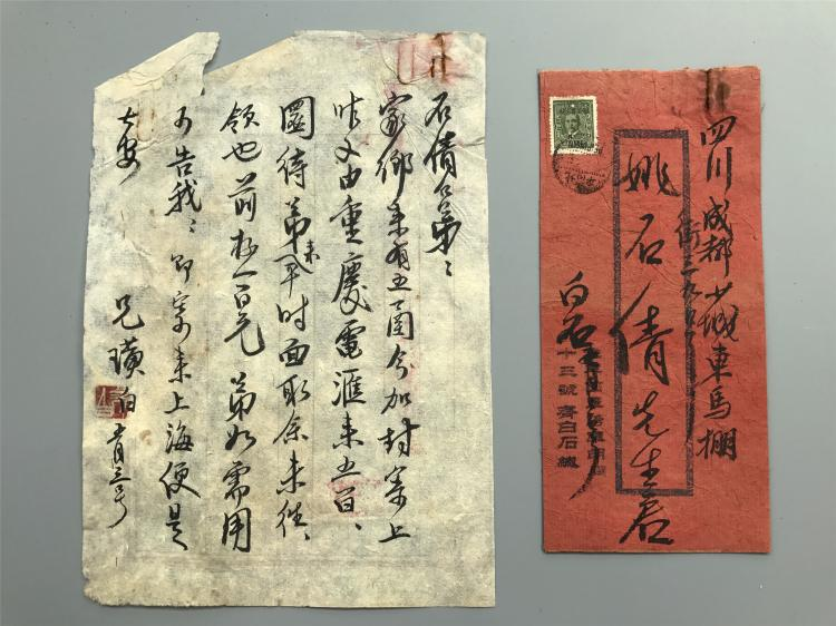 ONE PAGE OF CHINESE HANDWIRTTEN LETTER WITH ENVELOPE