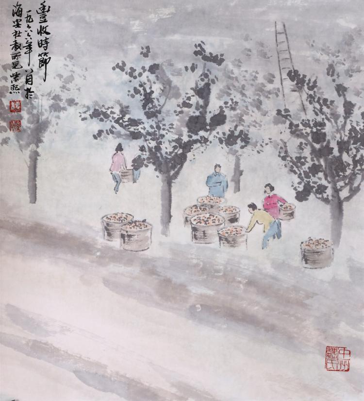 CHINESE SCROLL PAINTING OF FRUIT PICKING WITH PUBLICATION