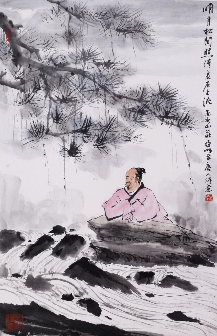 CHINESE SCROLL PAINTING OF MAN UNDER PINE TREE WITH PUBLICATION