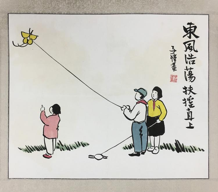 CHINESE SCROLL PAINTING OF PLAYING KITE