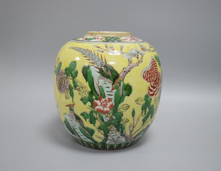 CHINESE PORCELAIN YELLOW GROUND FAMILLE ROSE JAR