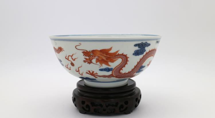 CHINESE PORCELAIN OF BLUE AND WHTIE IRON RED DRAGON BOWL