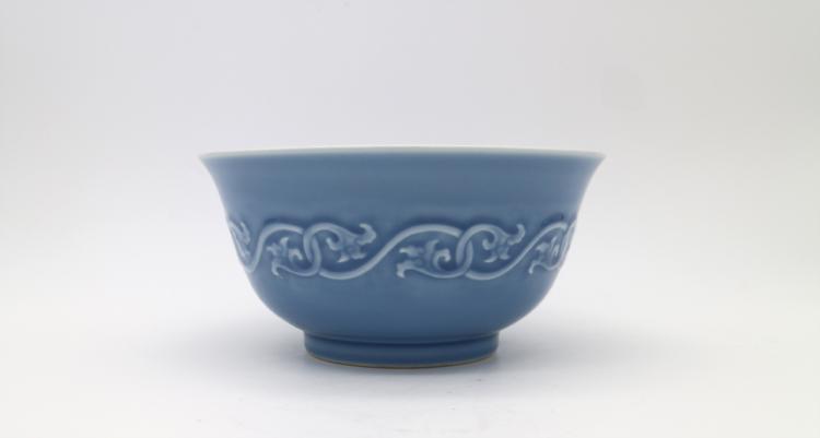 CHINESE PORCELAIN OF BLUE GLAZE ENGRAVED BOWL