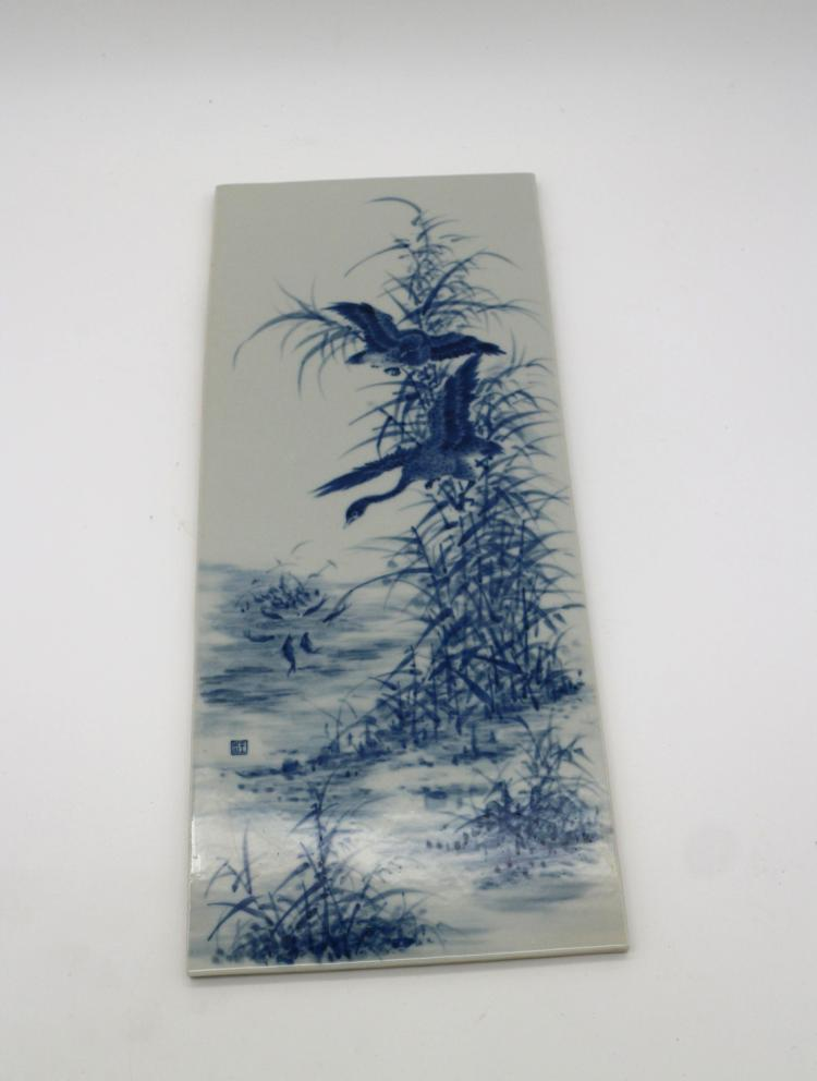 CHINESE PORCELAIN PLAQUE OF BIRDS AND BAMBOO