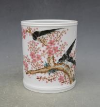 CHINESE PORCELAIN FAMILLE ROSE BIRD BRUSH POT