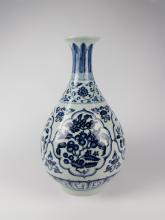 October Asian Antiques and Jewelry Sale