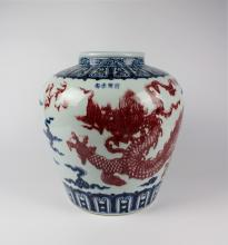 CHINESE PORCELAIN BLUE AND WHITE RED UNDERGLAZE DRAGON JAR
