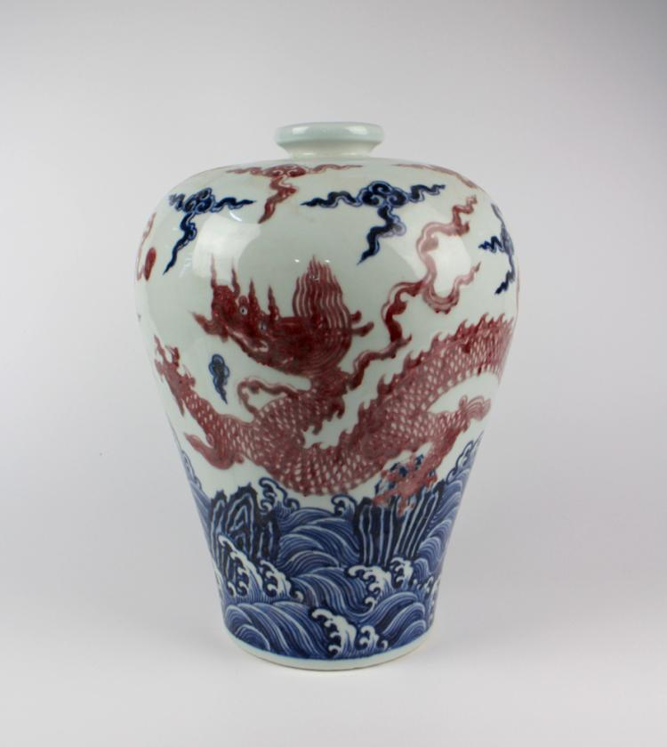 CHINESE PORCELAIN BLUE AND WHITE RED UNDERGLAZE DRAGON MEIPING VASE