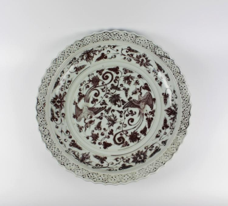 CHINESE PORCELAIN RED UNDER GLAZE PHOENIX CHARGER