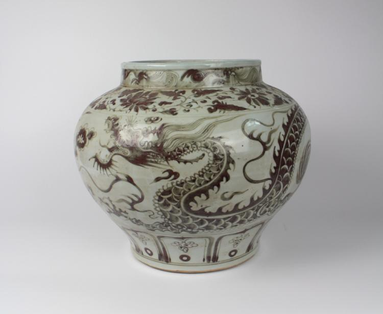 CHINESE PORCELAIN RED UNDER GLAZE DRAGON JAR