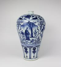 CHINESE PORCELAIN BLUE AND WHITE FIGURE MEIPING VASE