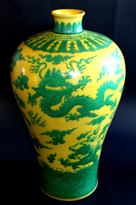 CHINESE PORCELAIN YELLOW GROUND GREEN DRAGON MEIPING VASE