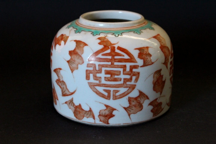 CHINESE PORCELAIN IRON RED BATS WATER BRUSH WASHER