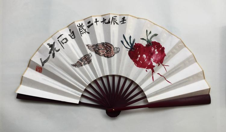 CHINESE FAN PAINTING OF VAGETABLES