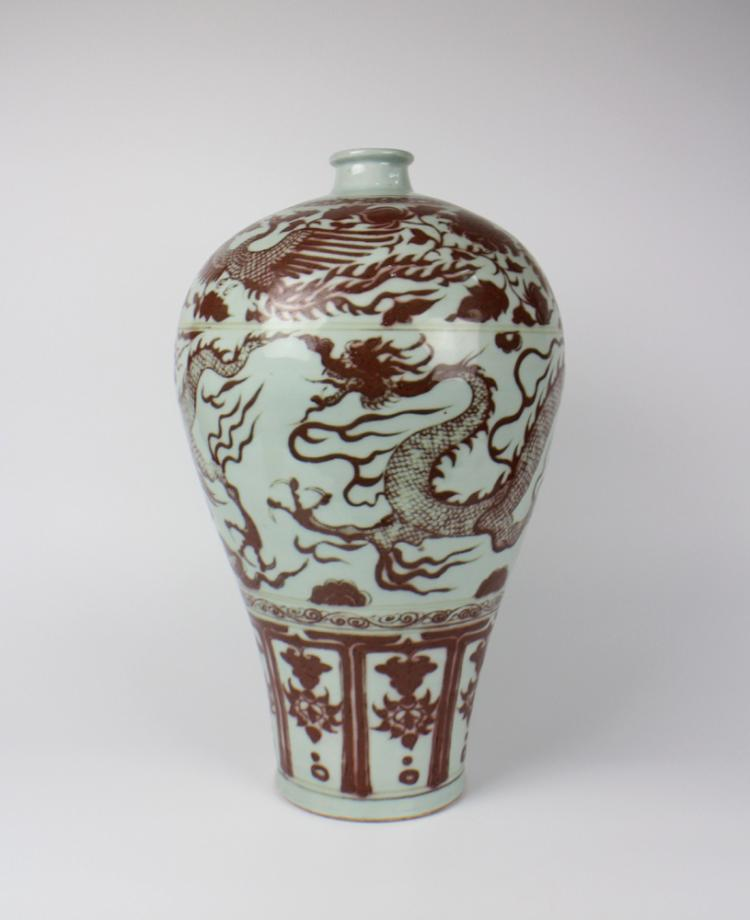 CHINESE PORCELAIN RED UNDER GLAZE DRAGON MEIPING VASE