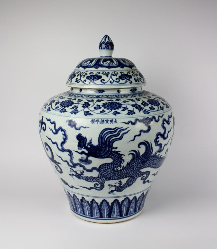 CHINESE PORCELAIN BLUE AND WHITE DRAGON LIDDED JAR