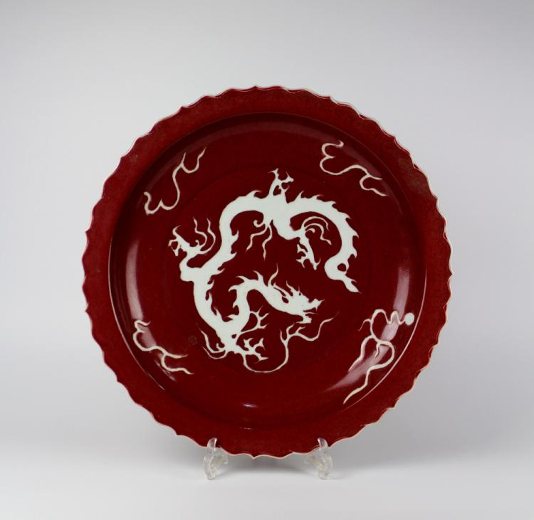 CHINESE PORCELAIN RED GLAZE WHITE DRAGON CHARGER